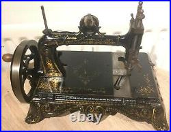Brunswick Altas A Antique Sewing Machine