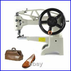 DIY Patch Leather Sewing Machine Shoe Repair Boot Patcher Throat 11.8 Inch
