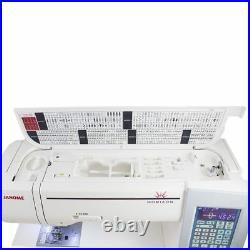 Janome Horizon MC8200QCP Special Edition Sewing Machine with Bonus Bundle