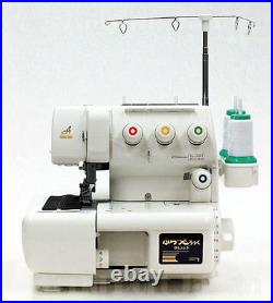 NEW Babylock BLCS-2 Cover Stitch Overlock Serger Machine & Free Fabric Guide
