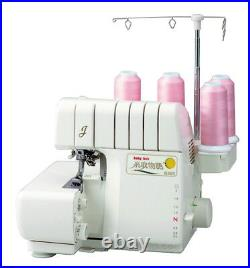 NEW Babylock Serger Machine 4-thread Automatic Tension Jet Air Through