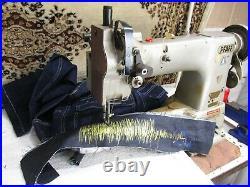 Pfaff darning machine